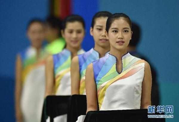 全国青年競技大会(中華人民共和国)