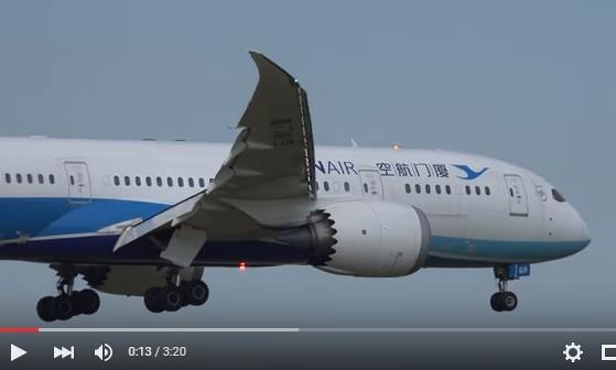 アモイ航空ボーイング787